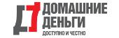 Доступно и Честно - Домашние Деньги - Северодвинск