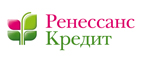 Ренессанс Кредит - Кредит Наличными - Волжский